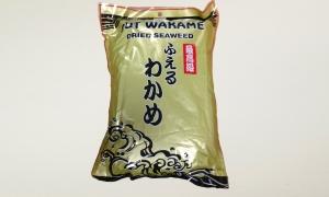 algas-fueru-wakame
