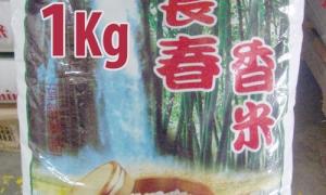arroz-1
