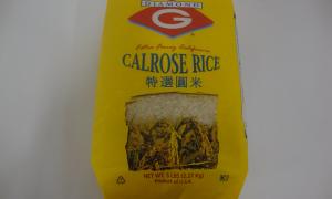 arroz-arroz-para-sushi-2-27-kg