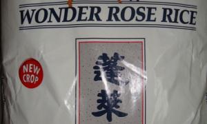 arroz-arroz-para-sushi-22-7-kg