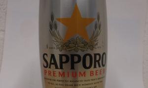 bebidas-cerveza-sapporo-lata-12-piezas