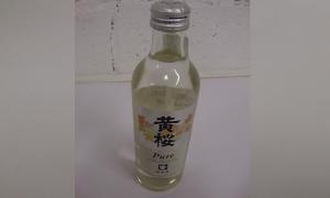 bebidas-sake-kisakura-pure-300-ml