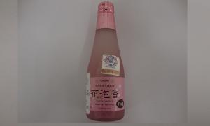 sake-hana-waka-250ml