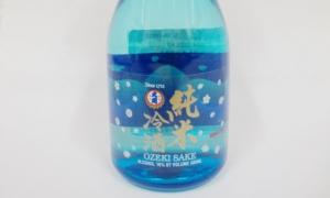 sake-junmai-vino-de-arroz-300-ml