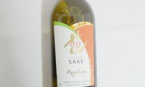 sake-sabor-frambuesa-750-ml