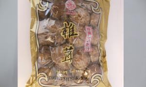 hongo-shitake-5-onzas