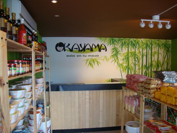 okayamastore1